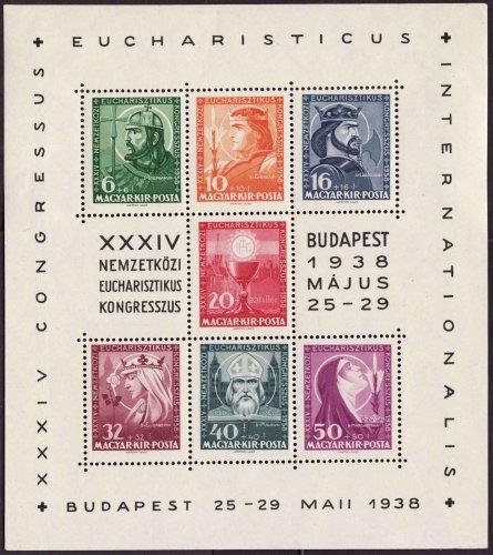 Eucharisztikus Kongresszus bélyeg