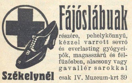 Székely cipőbolt