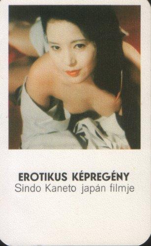 Erotikus képregény film
