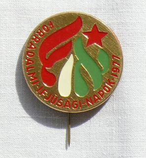 Forradalmi Ifjúsági Napok 1977