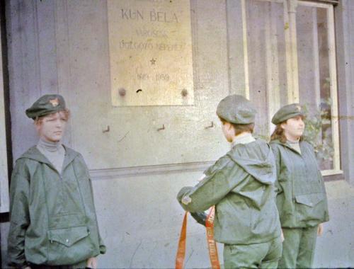 Kun Béla emléktábla koszorúzás Szombathelyen