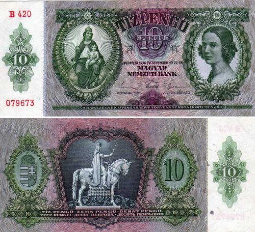 Tíz pengő