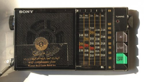 Sony ICR-4800 zsebrádió