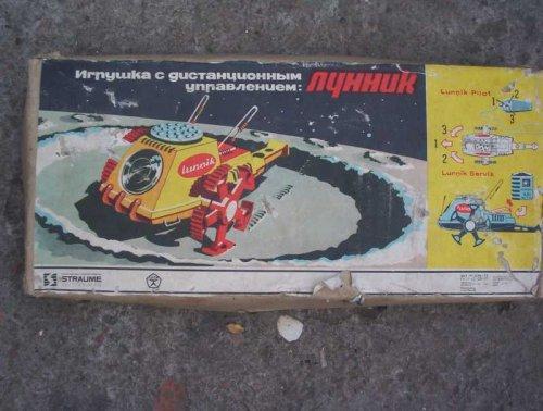 Orosz (szovjet) holdkomp