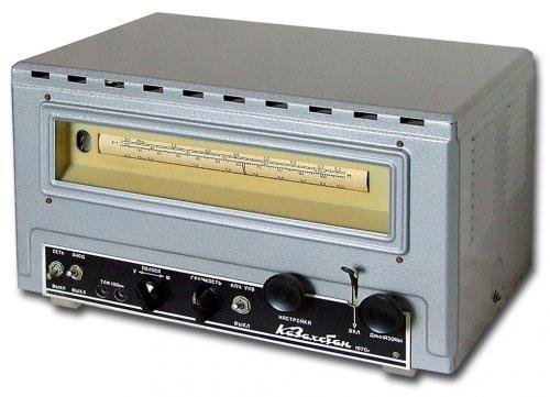 Kazahsztán rádió