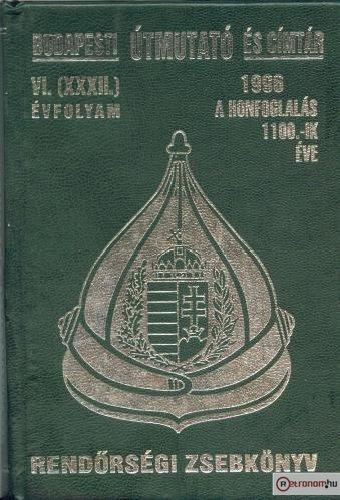 Rendőrségi Zsebkönyv
