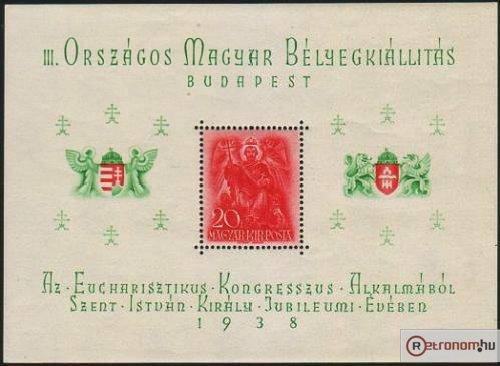 III. Országos Magyar Bélyegkiállítás blokk