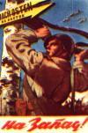 Orosz háborús plakát