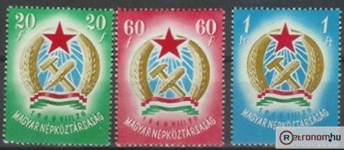 Rákosi címer bélyeg sorozat