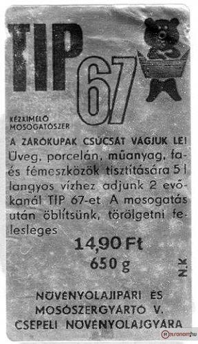 TiP 67