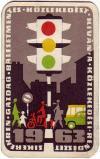 Közlekedési Rendészet