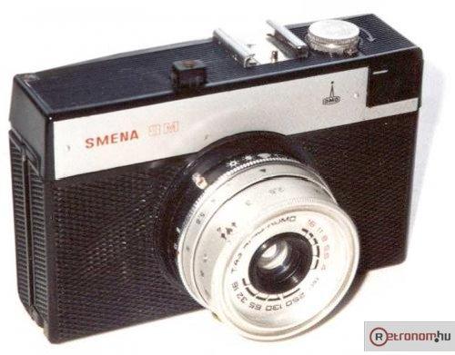 Szmena fényképezőgép 8M