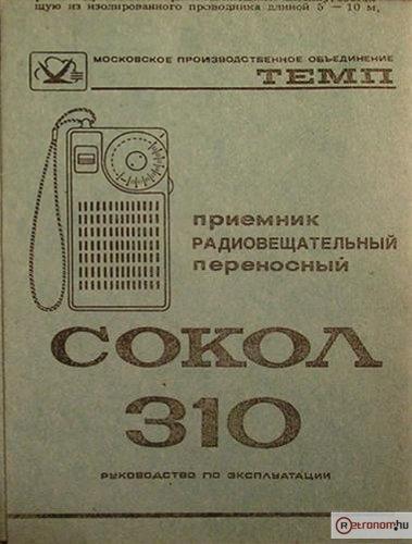 Sokol rádió 310 leírás