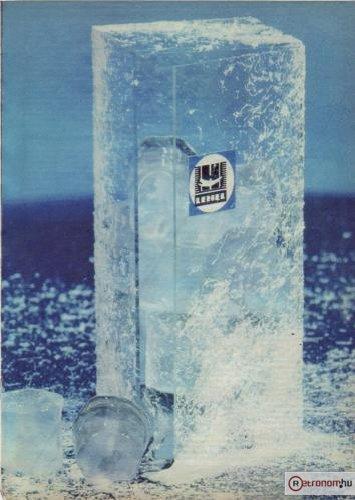 Lehel Hűtőgépgyár reklám