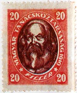 Marx bélyeg