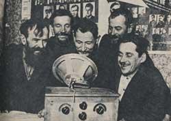 Első rádió