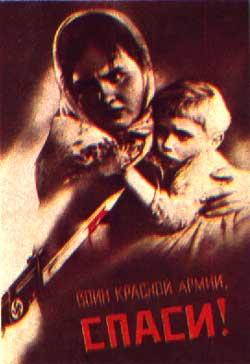 Orosz hadiplakát