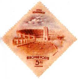 Népstadion bélyeg