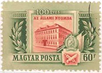 Száz éves az Állami Nyomda bélyeg