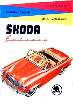 Skoda Felicia Touring Comfort