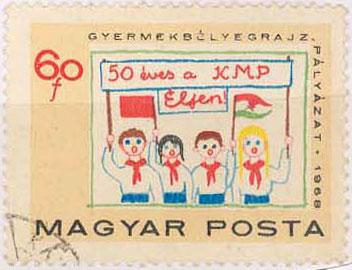 Gyermekbélyegrajz pályázat bélyeg