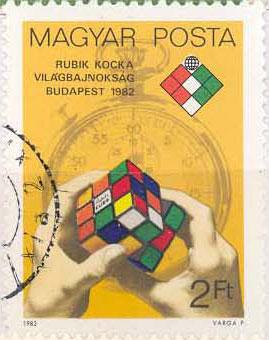 Rubik kocka világbajnoksás bélyeg
