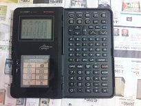 SHARP manager kalkulátor - IQ-7100M