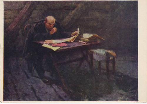 Lenin képeslap II.