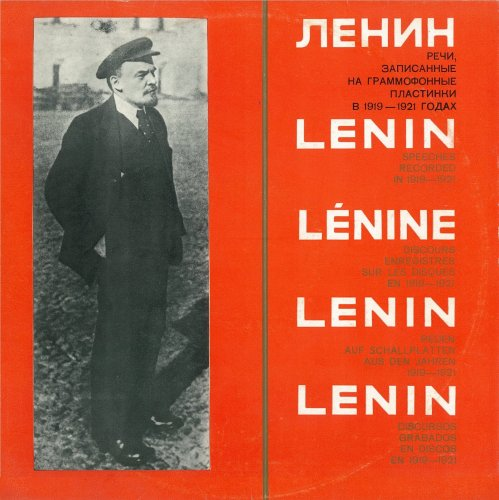 Lenin hangja nagylemez