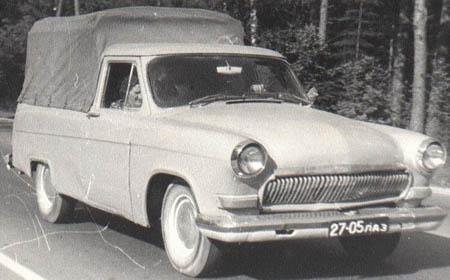 Volga furgon