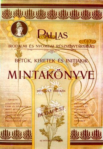 Pallas nyomda mintakönyvei