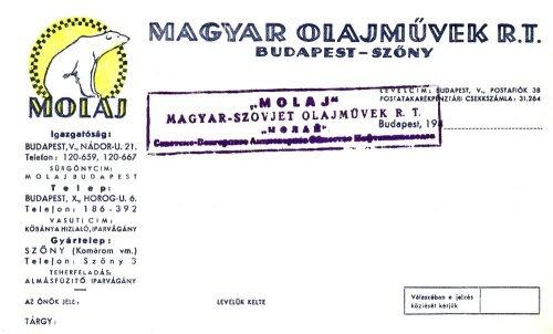 Magyar - Szovjet Olajművek Rt. (MOLAJ - МОЛАЙ) céges levélpapírjának fejléce