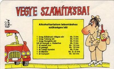 Hungária Biztosító