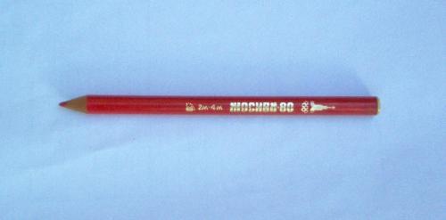 Ceruza moszkvai olimpia