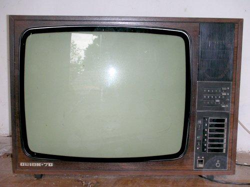 Orion 70 televízió