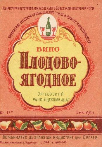 szovjet italcimke