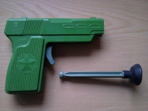 tapadókorongos pisztoly