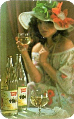 Márka szőlő üdítő kártyanaptár