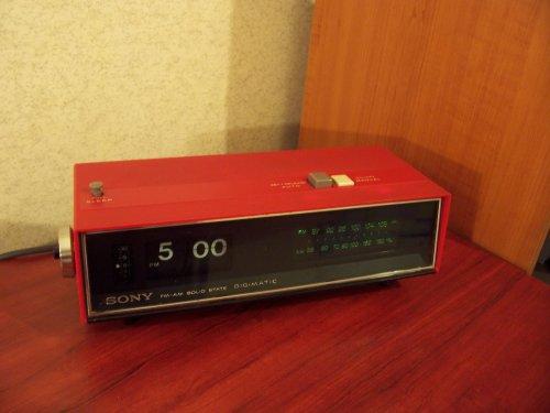 Sony 8FC-59W lapozóórás rádió - Digimatic
