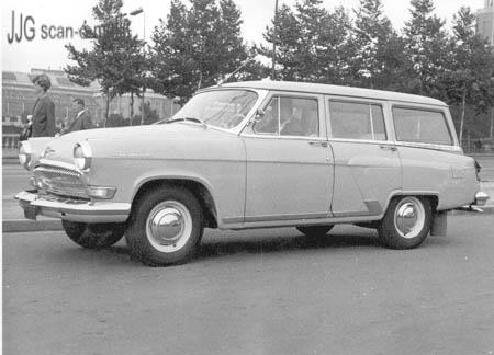 Volga M-21 kombi