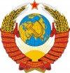 Szovjetunió címere 1958 - 1991
