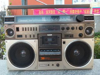 Hitachi sztereó boombox