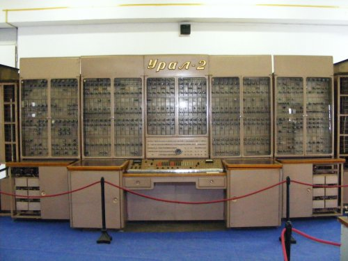 Ural-2 szovjet számítógép