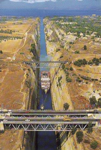 Korinthoszi csatorna