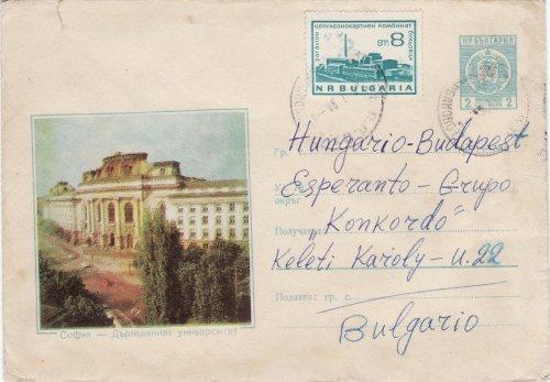 Bolgár Eszperantó Szövetség alkalmi boritékja