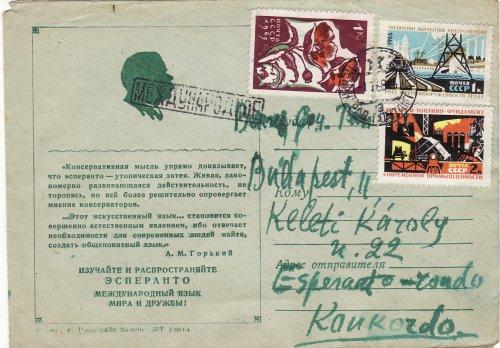 A Szovjet eszperantó szövetség alkalmi boritékja