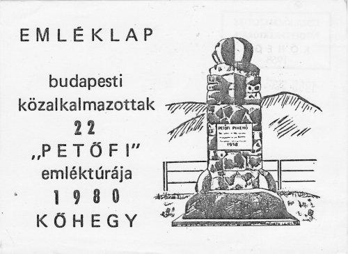 Emléklap Petőfi emléktúra