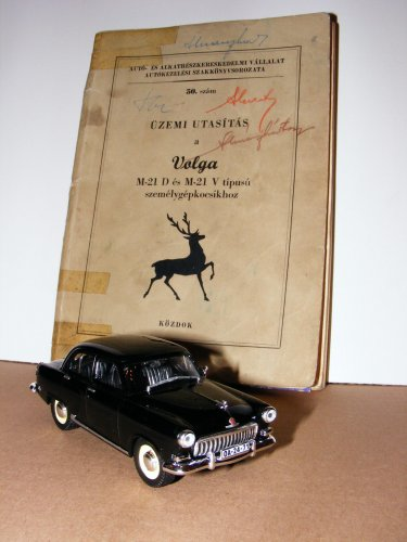 Volga GAZ M21 modell