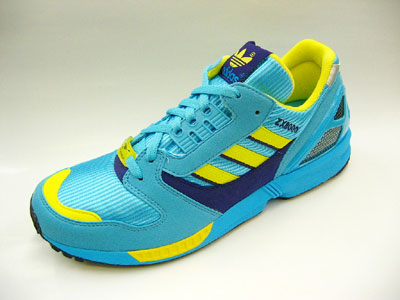 Adidas Torsion cipő