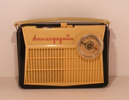 Atmoszféra rádió -2M